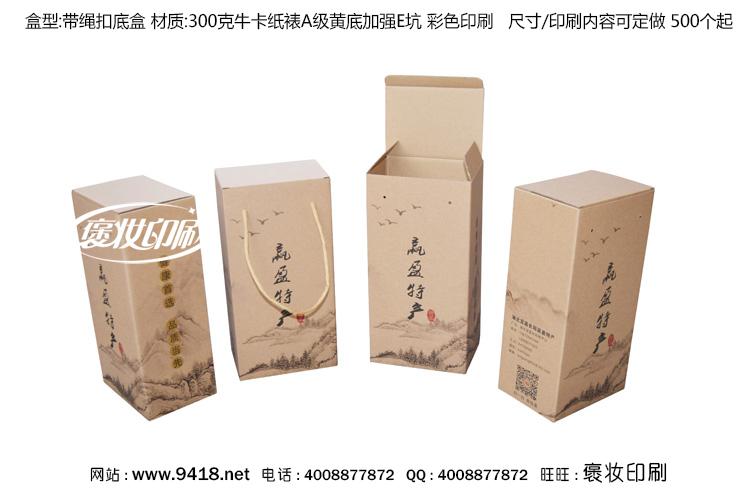 海鲜牛皮纸包装设计